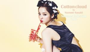 Cotton Cloud02.png