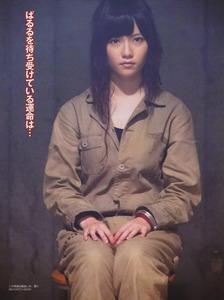 島崎遥香f.jpg
