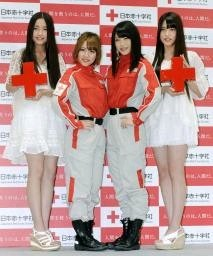 赤十字_001.jpg