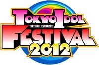 TOKYO IDOL FESTIVAL.jpg